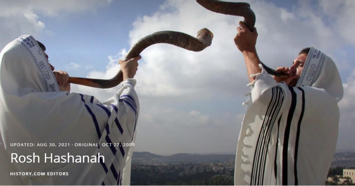 Rosh Hashanah- Shanah Tovah!