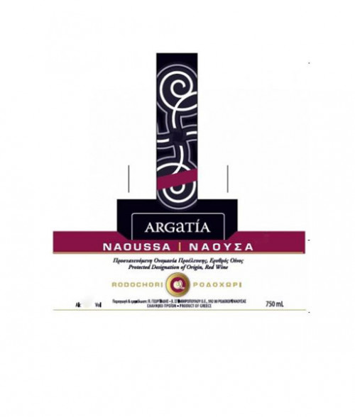 Argatia Naoussa Red 750Ml