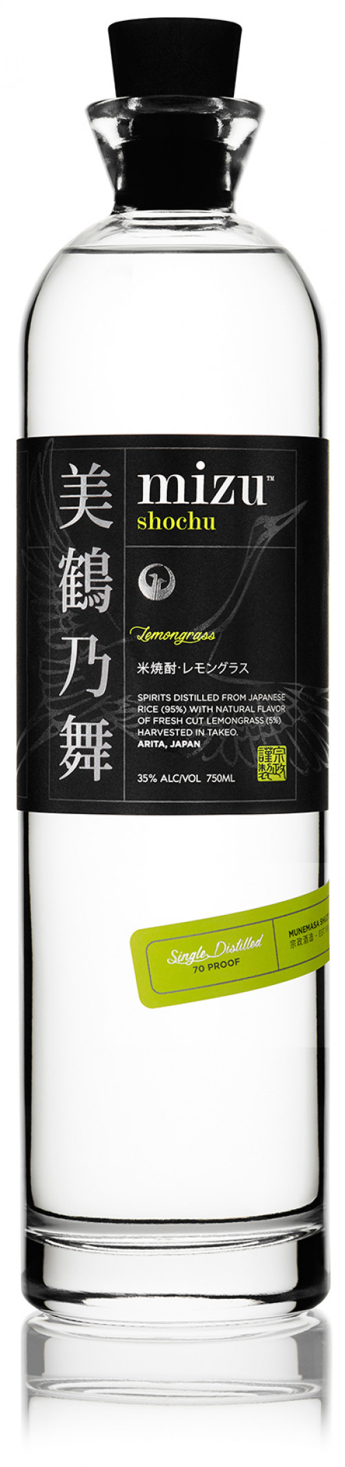 Mizu Shochu Lemongrass 750Ml