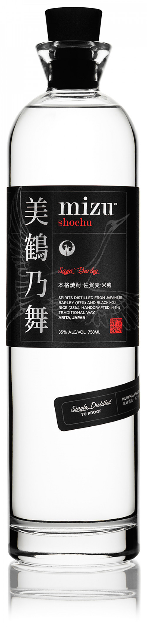 Mizu Shochu Saga Barley 750Ml