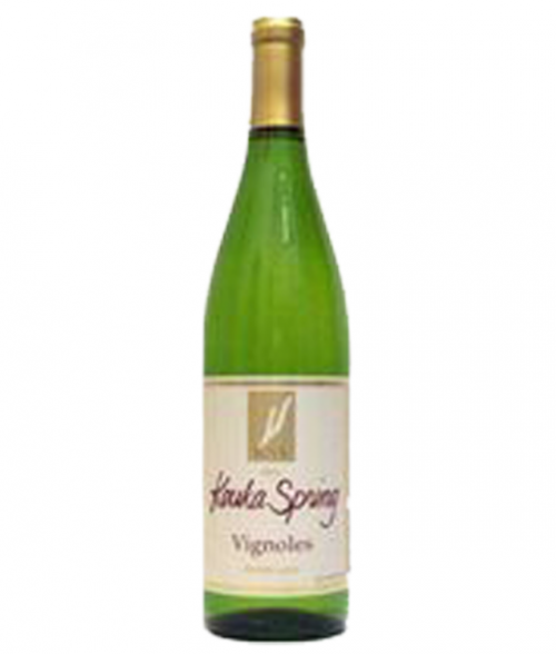 2017 Keuka Spring Vignoles