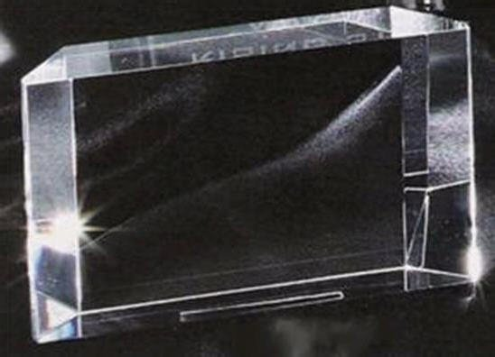 Crystal Prism Rectangular Award