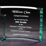 Beveled Jade Crescent Award