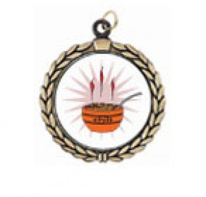 Victory Chili Cook Off Neck Medal