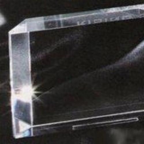 Crystal Prism Rectangular Award