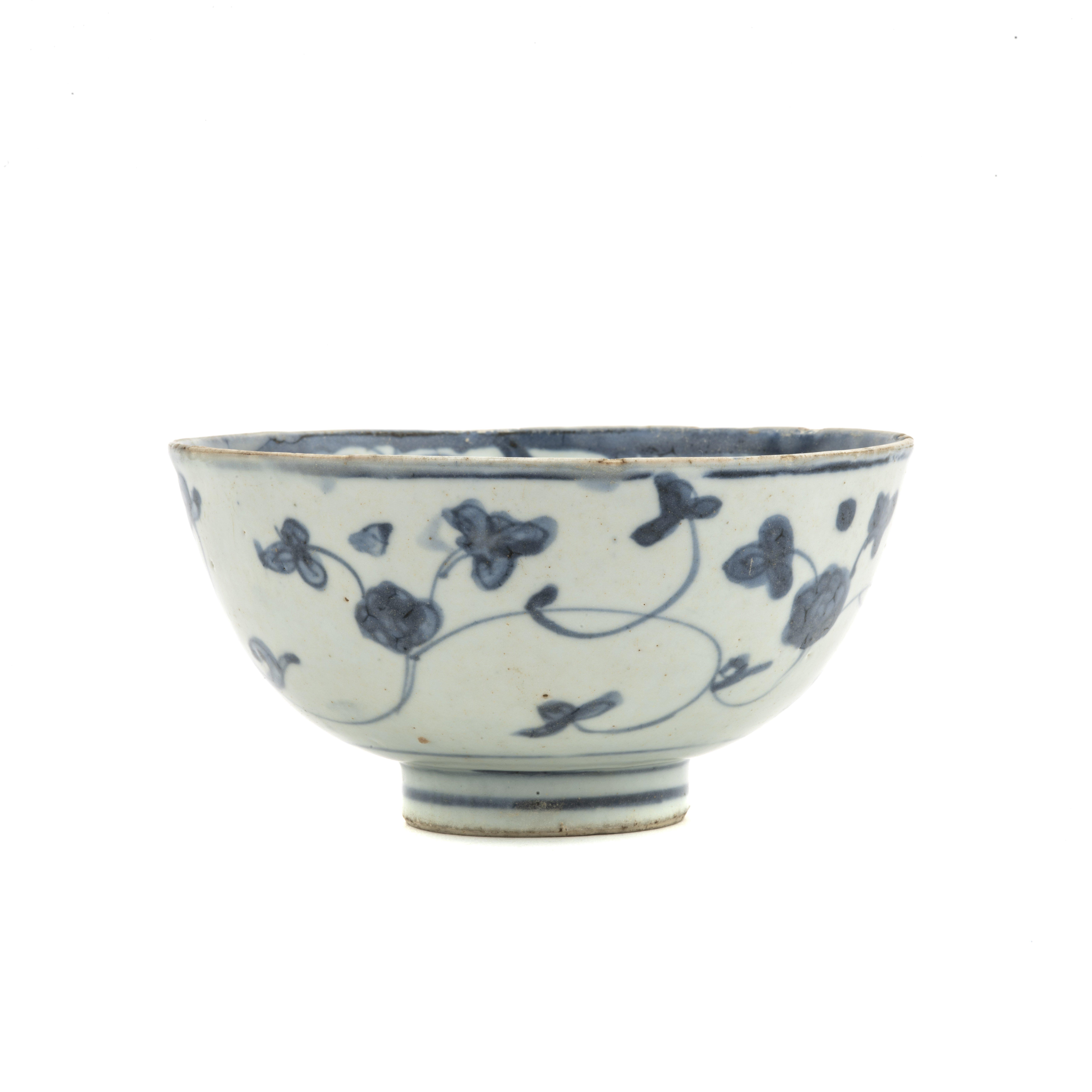 Chinese porcelain blue and white Zhangzhou bowl 4