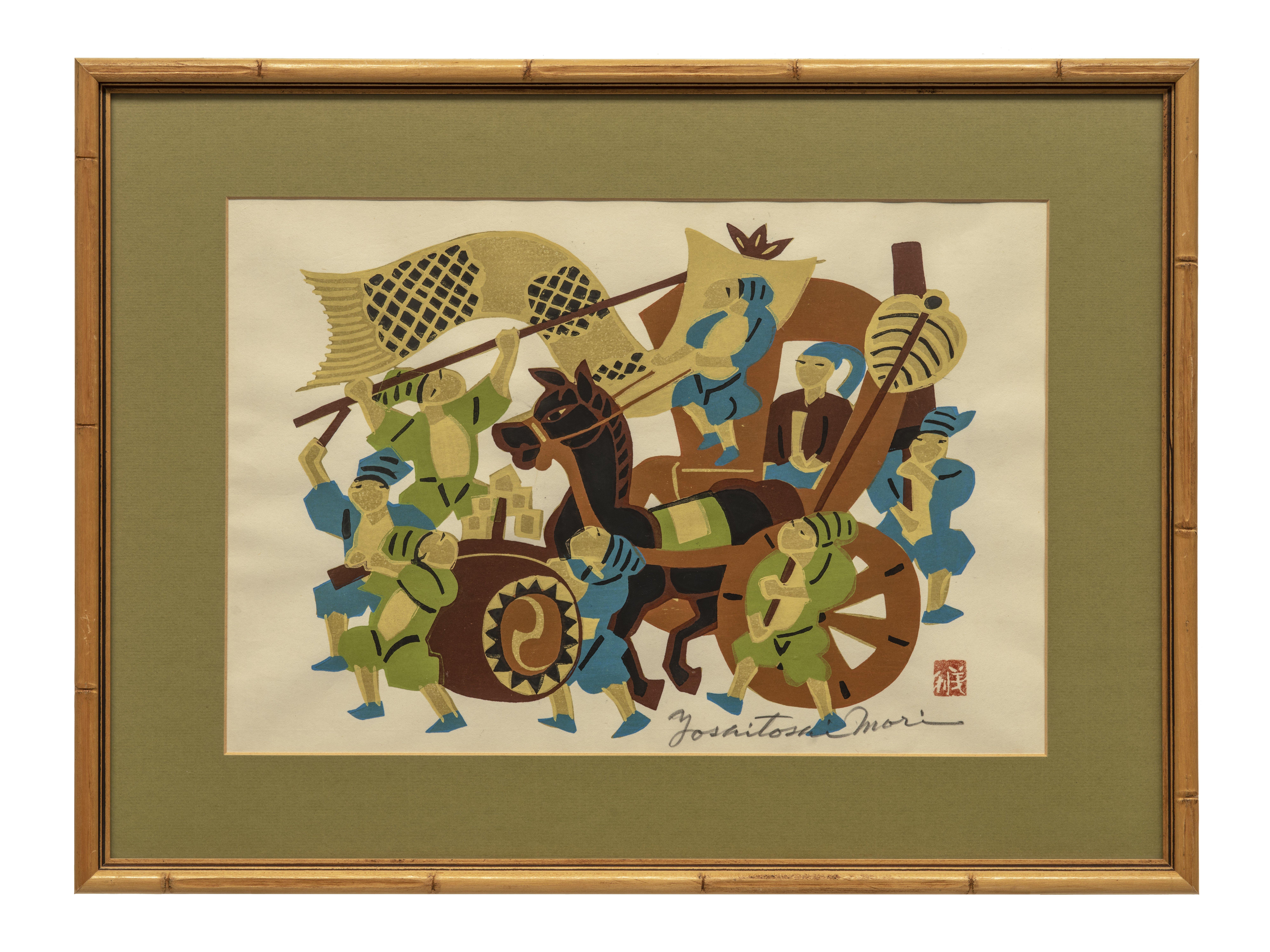 Yoshitoshi Mori woodblock print
