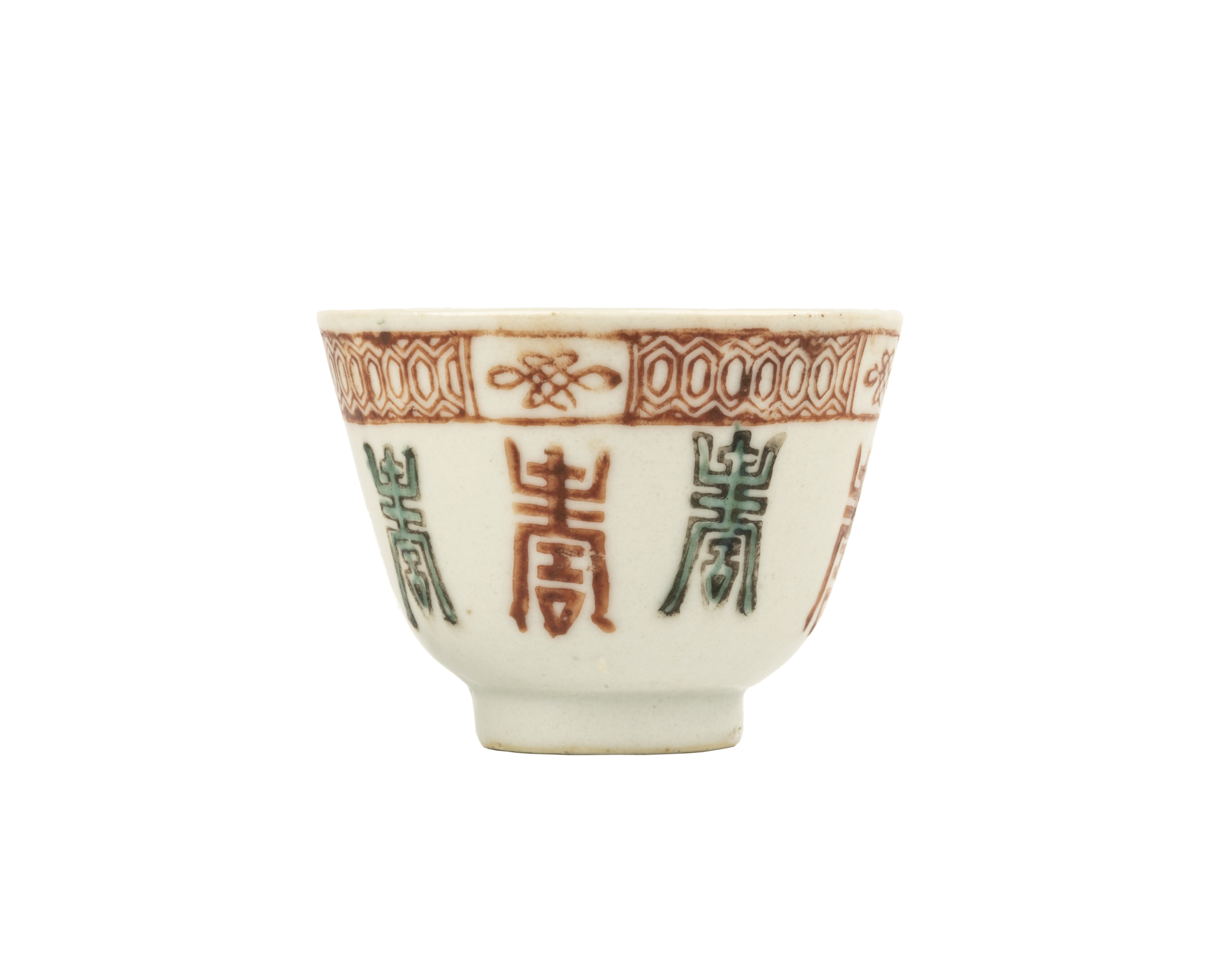 An Antique Chinese Shou Character Red Seal Chinese Porcelain Cup
