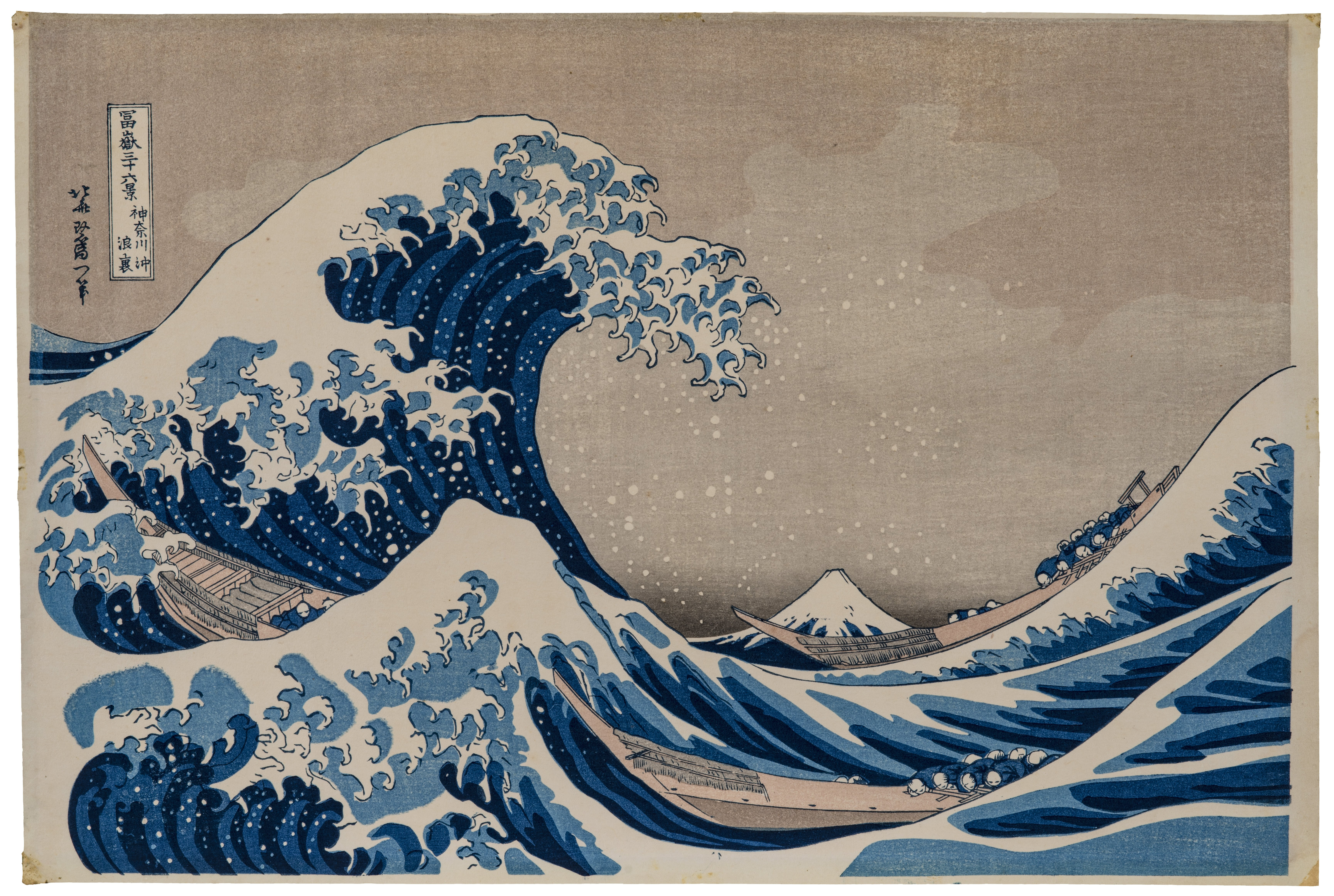 An Antique Japanese Woodblock Print Great Wave Off Kanazawa By Katsushika Hokusai (1760-1849)