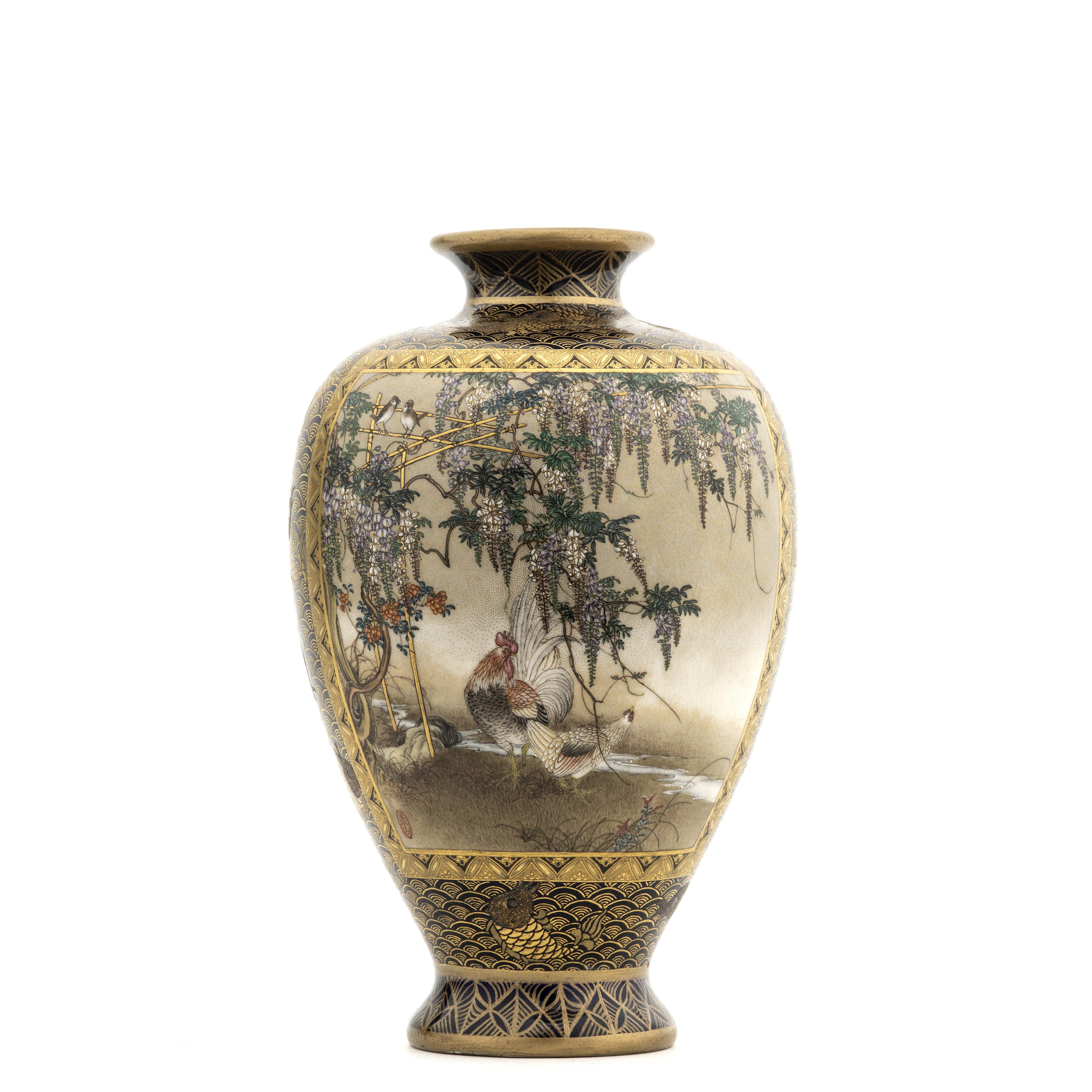 Satsuma ware vase Suwa Sozan for Kinkozan