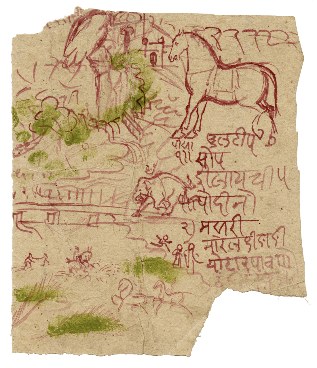 An 18th Century Indian Fragment Painting