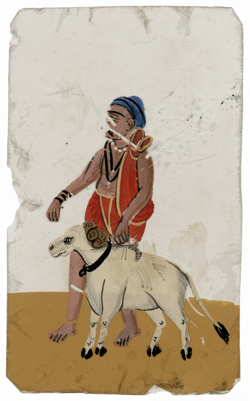 Vintage Indian Miniature Style Painting