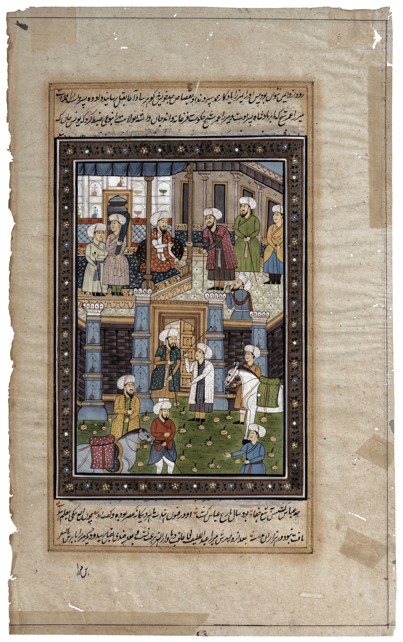 An Early Persian Double Sided Manuscript Calligraphy & Painting