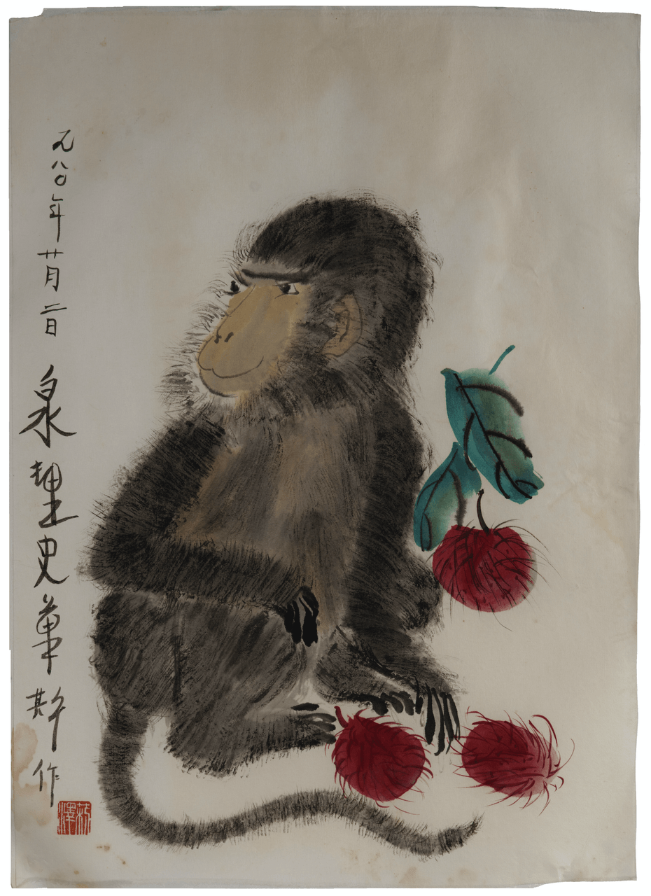 A Vintage Chinese Signed Album Leaf Painting Of A Monkey