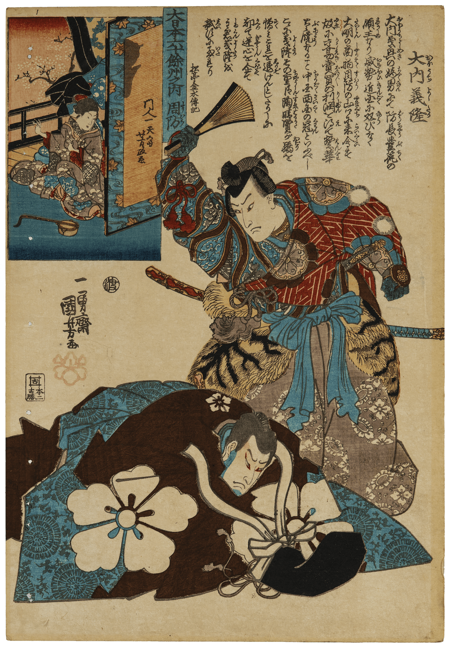 A 19th Century Japanese Woodblock Print By Utagawa Kuniyoshi
