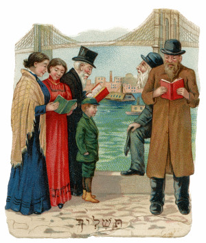 An Antique Judaica Ephemera Brooklyn Bridge Card Cover