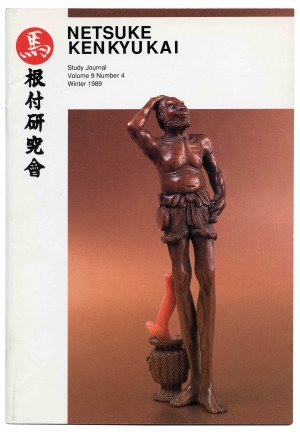 Netsuke Kenkyukai Study Journal Volume 9 No 4 Winter 1989