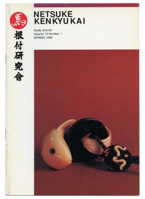 Netsuke Kenkyukai Study Journal Volume 10 No 1  Spring 1990