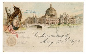 An Antique Worlds Columbian Exposition Government Building Postal Cover Dated August 21, 1893