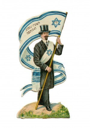 "An Antique Collectable Ephemera Judaica Card Cut Out ""Man With Flag"""