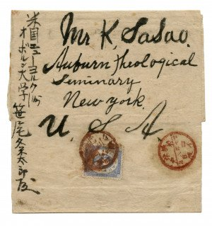 An Antique Japanese Postal Cover To New York, U.S.A. Japanese Empire Post Stamp Foreign Stamp Cover