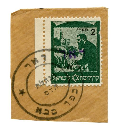 A 1948 Israel Interim Period Issue Worldwide Stamp
