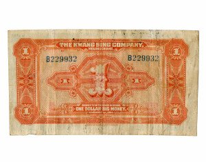 A Kwang Sing Company Heilungchiang 1924 One Dollar American Bank Note Company Bank Note