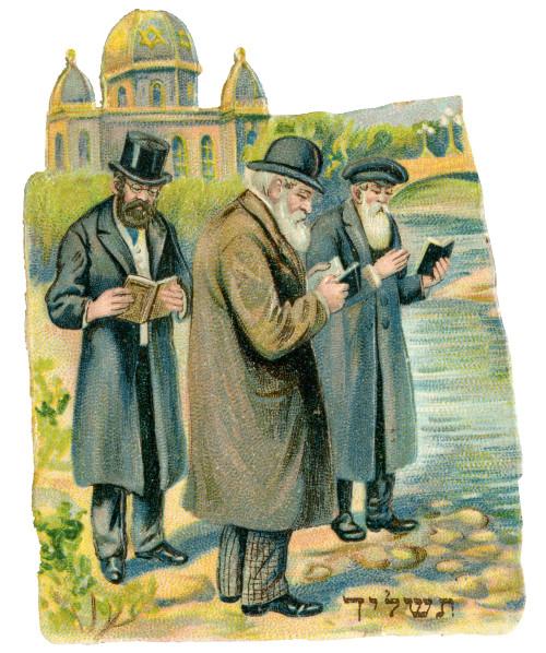 An Antique Collectable Judaica Ephemera Card Three Men Reading