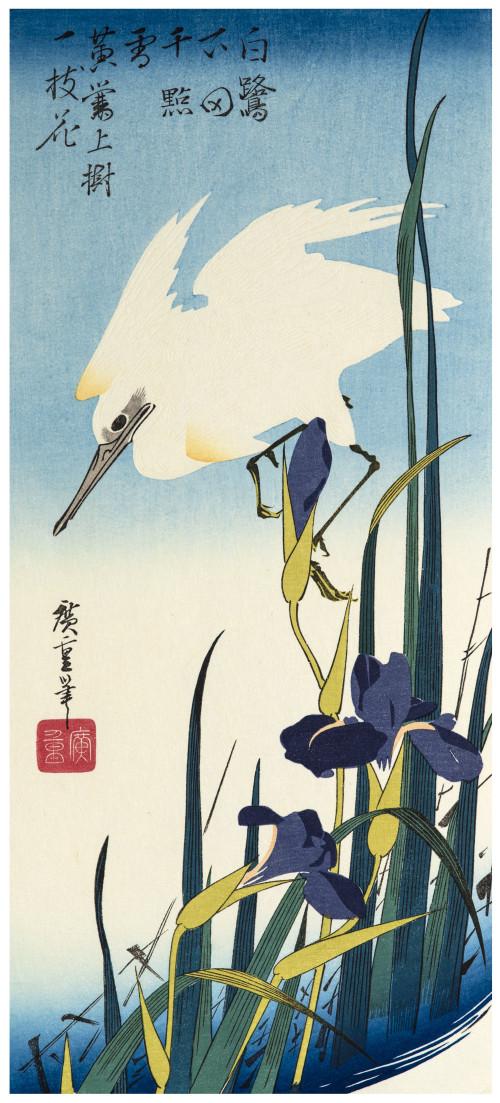 A Vintage Ando Hiroshige Woodblock Print Crane In Reeds