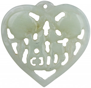A Vintage Chinese Hardstone Heart & Peach Form Carving