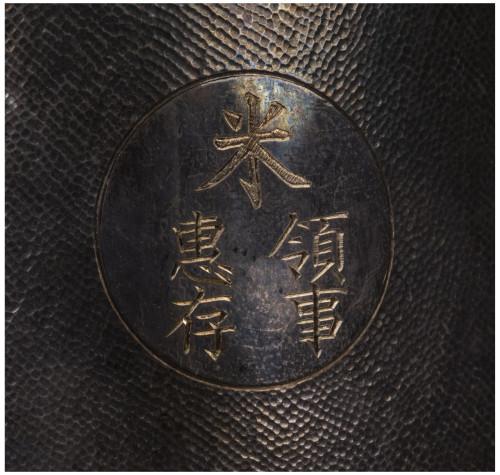An Antique Chinese Laichang & Co Shanghai Governmental Presentation Teapot