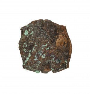 An Early Bronze Coin Fragment