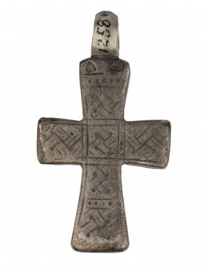 An Early Inscribed & Patterned Ethiopian Antique Cross Pendant