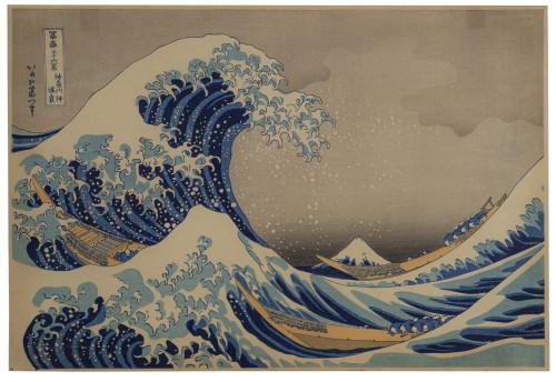 An Antique Japanese Woodblock Print Hokusai The Great Wave Off Kanagawa