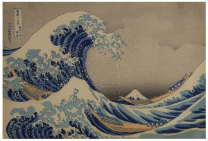 An Antique Japanese Woodblock Print Hokusai The Great Wave Off Kanagawa