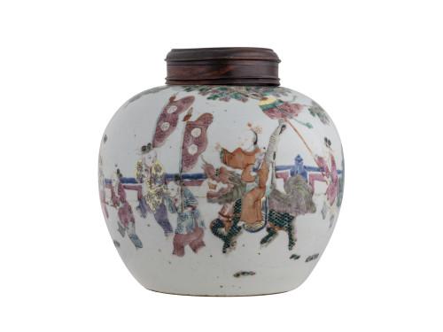 An Antique Chinese Porcelain Famille Rose Boys Ginger Jar