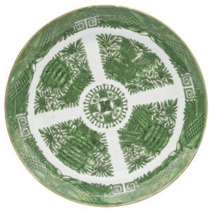 A Chinese Export Fitzhugh Pattern Porcelain Cabinet Dish