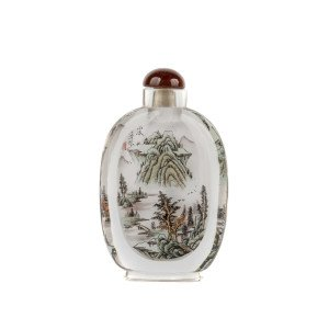 A Large Vintage Chinese Inscribed Inside Painted Landscape Snuff Glass Bottle