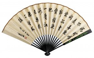 A Vintage Chinese Calligraphy & Landscape Painted Hand Fan Painting