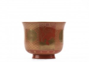 A 20th Century Japanese Studio Signed Lacquered Bowl