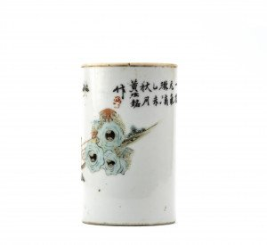 An Antique Chinese Porcelain Landscape Painted Brush Pot Signed Huang Ruming