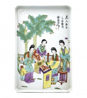 A Vintage Chinese Signed Porcelain Famille Decorated Tray