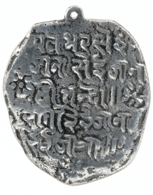 A Vintage Metal Indian Sanskrit Decorated Pendant