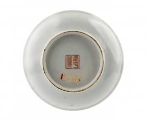 Chinese Porcelain Enamel Decorated Dish Signed Wang Dafan