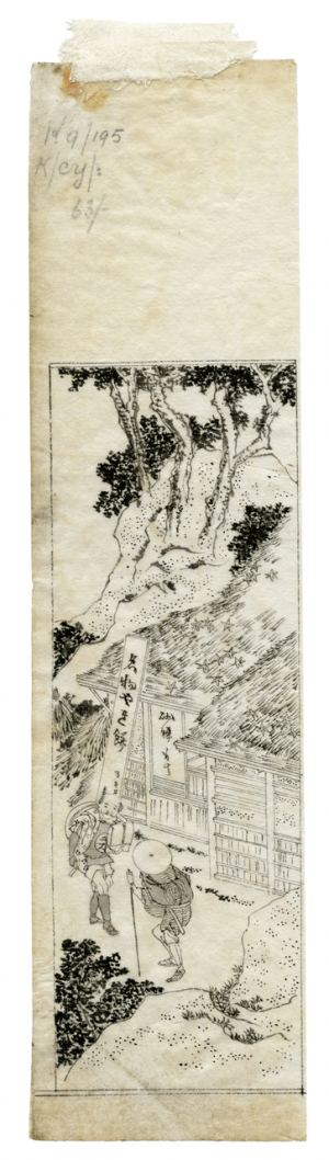 School Of Katsushika Hokusai Ink Drawing Edo Era Circa 1828 Samurai & Peasant