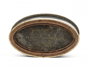 An Antique Inscribed Indian Decorated & Inscribed Copper Alloy Box