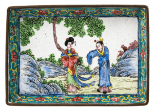 An Antique Chinese Canton Enamel Landscape Court Ladies Tray