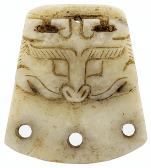 A Carved Archaic Decorated Chinese Axe Hardstone Pendant