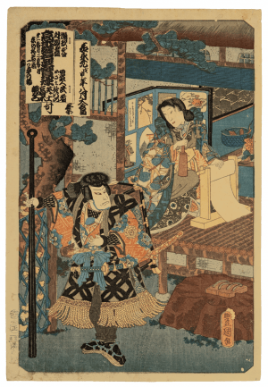 A 19th Century Japanese Woodblock Print By Utagawa Toyokuni I