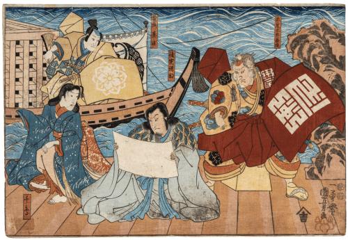 A 19th Century Utagawa Kuniyoshi Japanese Woodblock Print